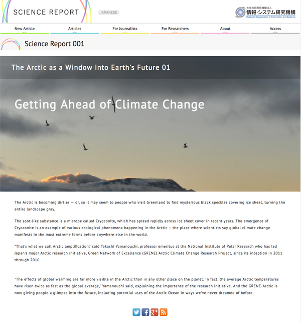 サイエンスリポートwebsite001e_Getting Ahead of Climate Change