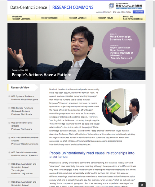Research Commons | Research View019