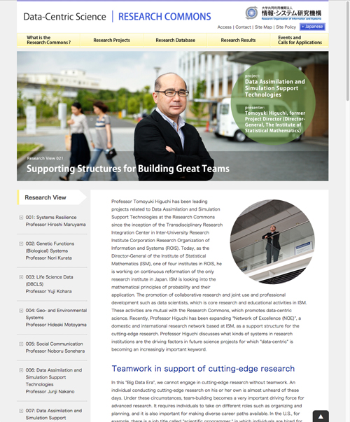Research Commons | Research View01821