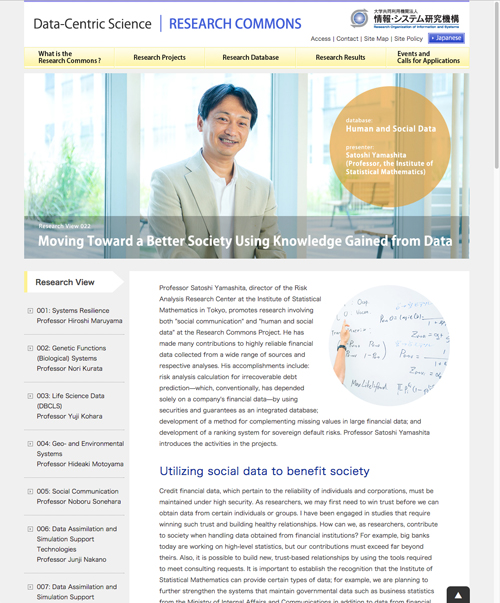 Research Commons | Research View022