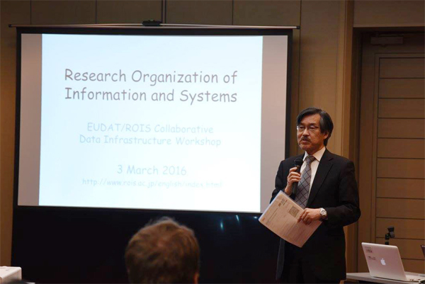 EUDAT and ROIS collaborative Data Infrastructure Workshop